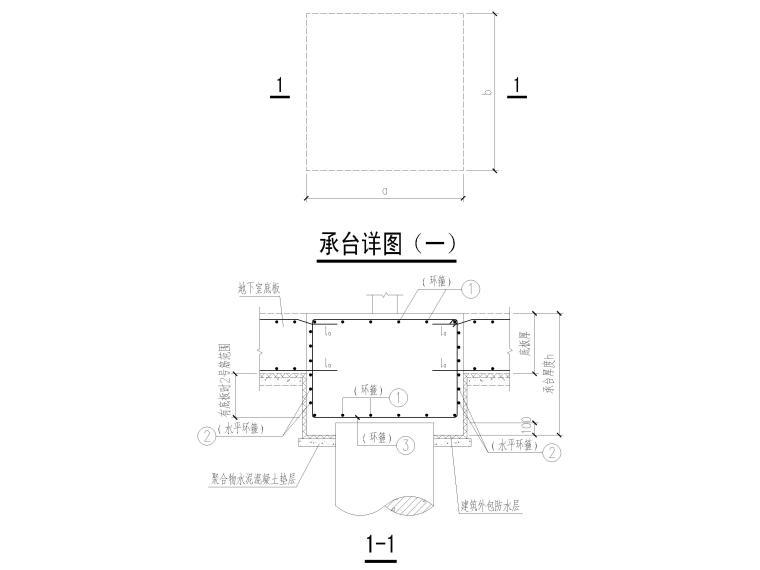 [深圳]8层少墙框架结构公共教学楼结施2018-承台详图