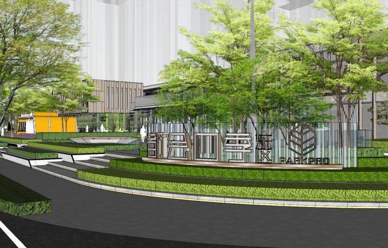 现代简约都会四季住宅展示区景观SU模型设计 (1)