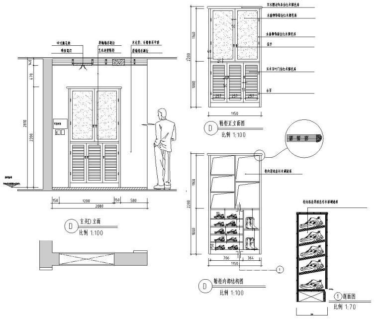 中式简约风格三居室住宅装修施工图设计-立面图