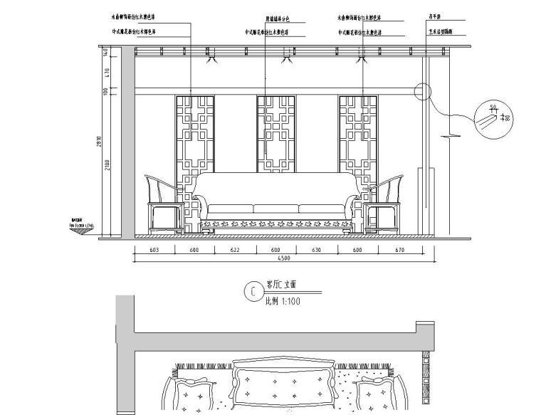 中式简约风格三居室住宅装修施工图设计-立面图3