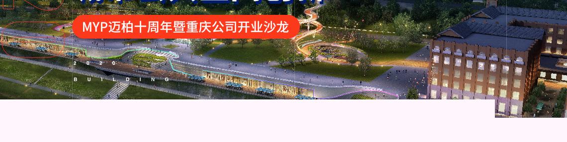 当前新型城镇化阶段,增量空间转向存量空间,品质化提升城市化空间成为未来中国城镇化的重要议题。超大尺度城市空间,微小尺寸口袋公园,地标建筑开放空间,都需要多学科协同实现高品质设计,三位规划设计师徐千里、肖礼军、余畅分享新型城镇化进程中城市公共空间创新实践。