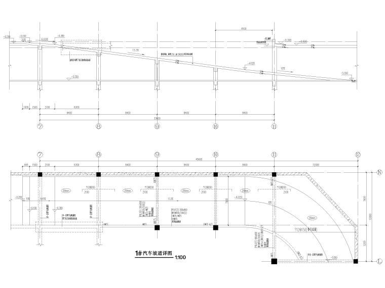 [苏州]46层框筒结构商务综合体结施图纸2018-汽车坡道详图