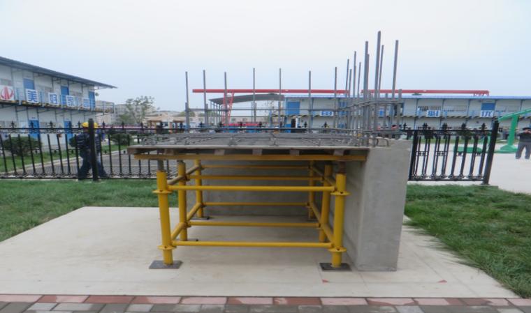 建筑工程施工项目参观优秀做法PPT-04 模板支架及钢筋样板