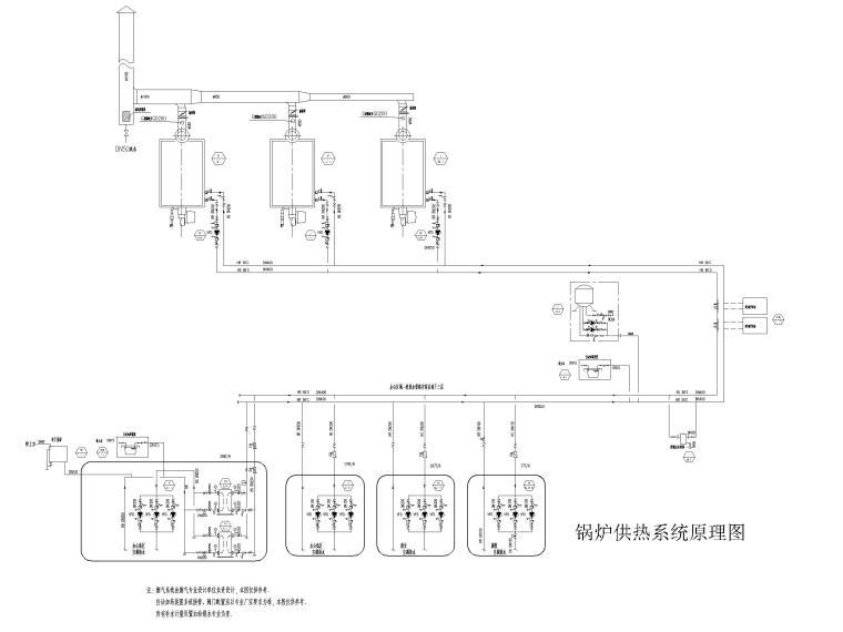 [上海]超高层办公_剧场空调通风系统设计图-锅炉供热系统原理图