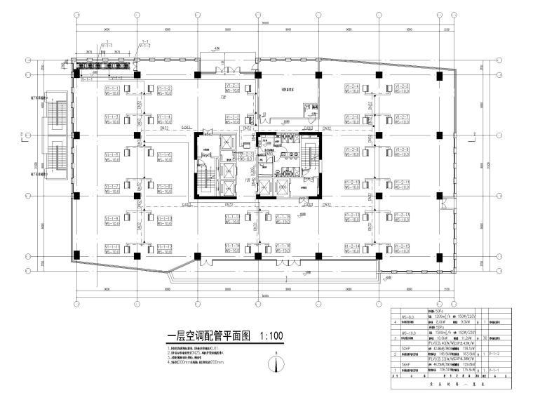 [南京]十二层科研中心多联机通风系统设计图-一层空调配管平面图