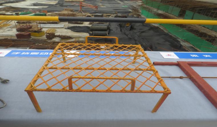 建筑工程施工项目参观优秀做法PPT-05 钢筋防踩踏马凳