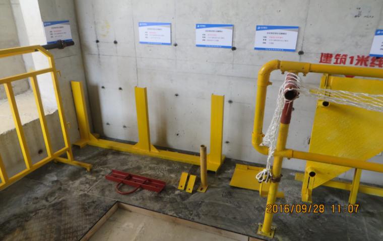 建筑工程施工项目参观优秀做法PPT-08 钢筋半成品支架