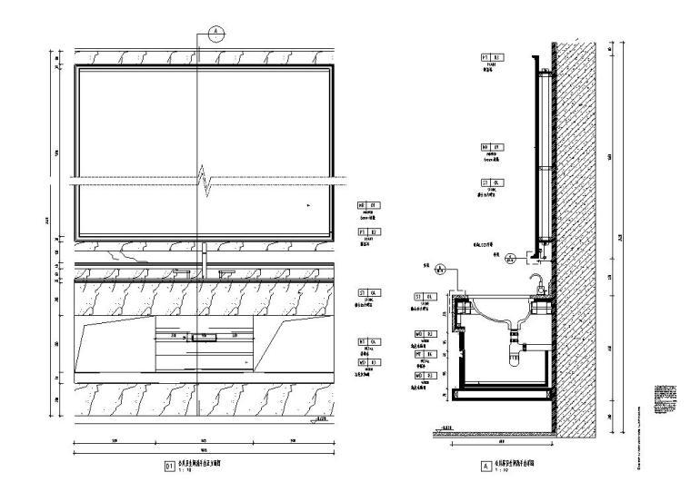 现代风格三居室142㎡住宅装修施工图设计-客厅立面图3