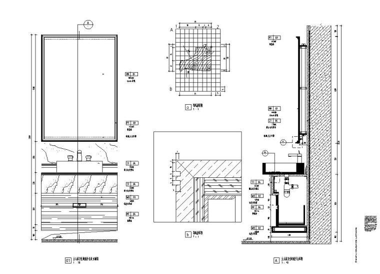 现代风格三居室142㎡住宅装修施工图设计-客厅立面图2