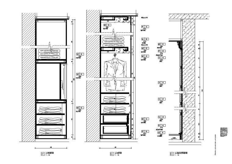 现代风格三居室142㎡住宅装修施工图设计-客厅立面图4
