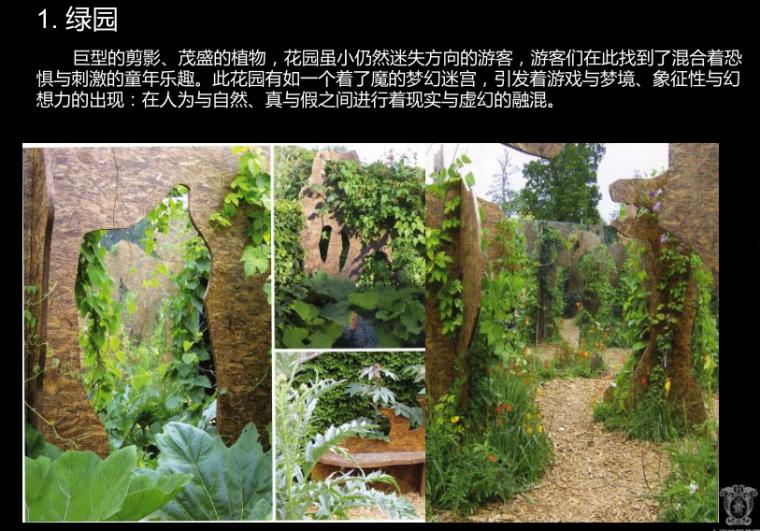 [常州]丁塘河马家浜创意农场策划案-4-绿园