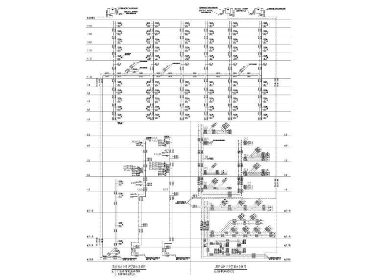 [厦门]五星级酒店_办公楼空调通风系统设计-商业和办公中央空调水系统图