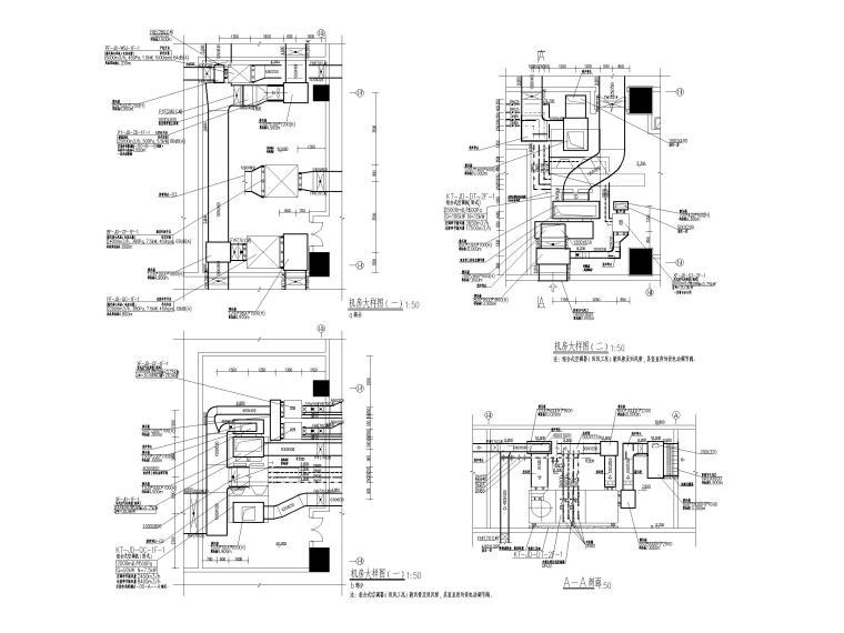 [厦门]五星级酒店_办公楼空调通风系统设计-机房大样图(一)