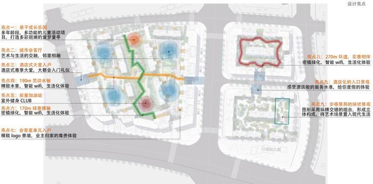 [贵州]现代简约山水人文住宅景观方案设计-设计亮点