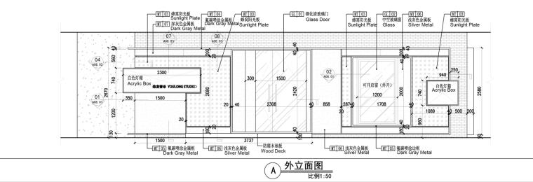 北京幼龙工作室办公楼立面图