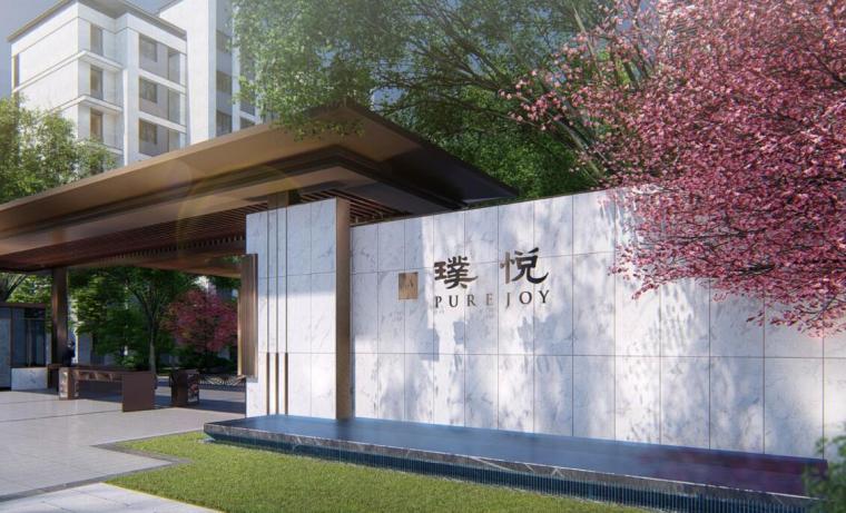 [江苏]宜兴现代中式风格住宅大区景观方案-入口大门门廊(方案二)