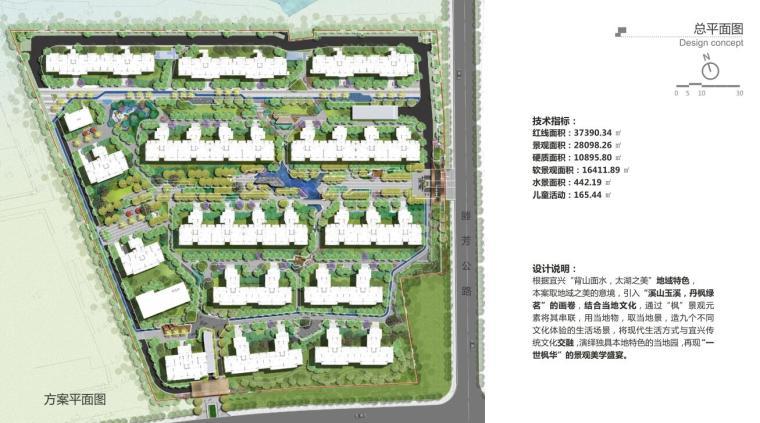 [江苏]宜兴现代中式风格住宅大区景观方案-总平面图