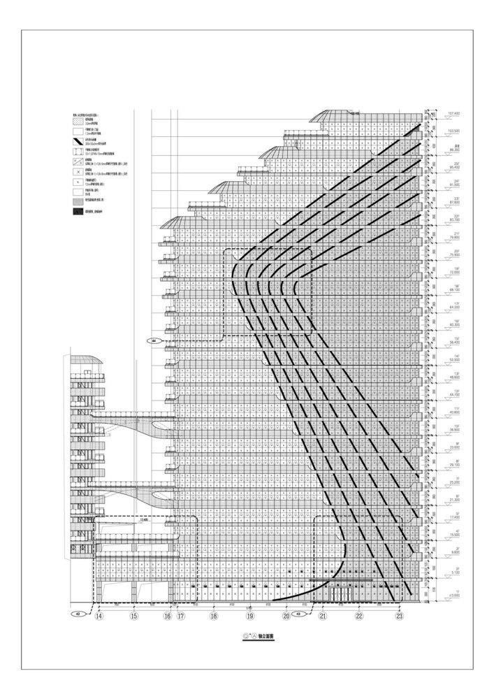 深圳地铁长圳车辆段综合楼立面图
