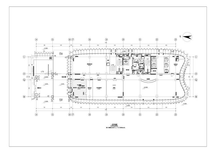 深圳地铁长圳车辆段综合楼平面图2