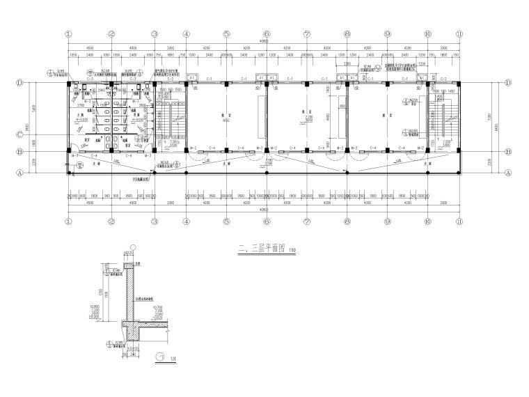 [湖北]四庄四层框架结构小学综合楼建施图纸-二、三层平面图