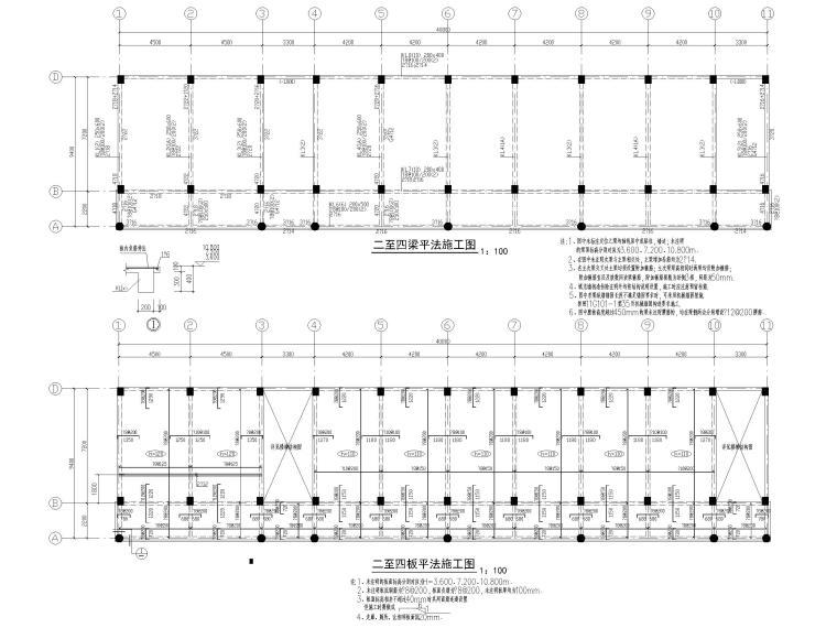 [湖北]四庄四层框架结构小学综合楼建施图纸-二至四梁平法施工图