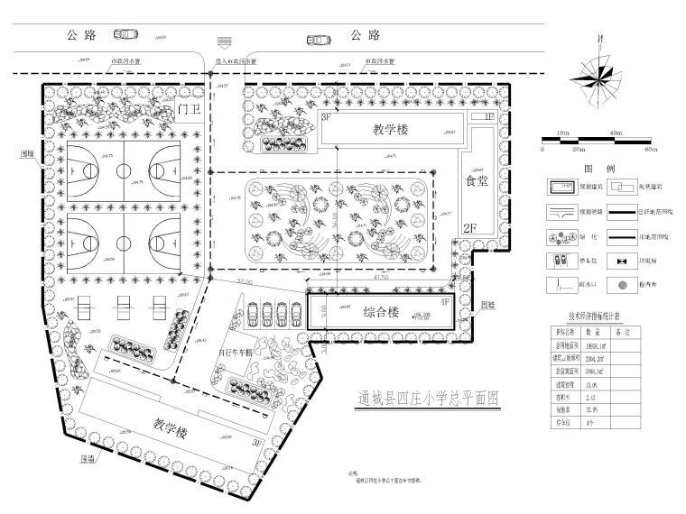 [湖北]四庄四层框架结构小学综合楼建施图纸-总平面图