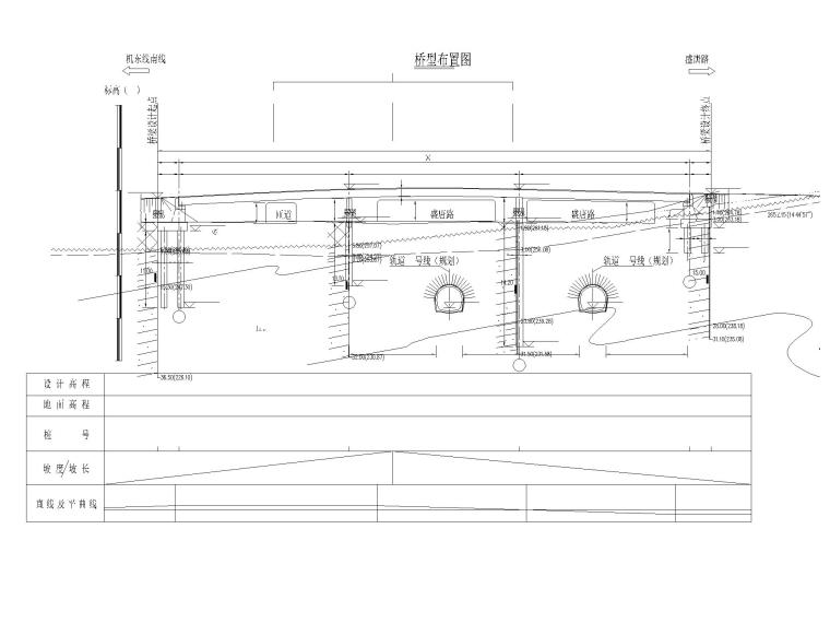 [重庆]城市主干路车行匝道桥梁设计图-匝道桥桥型布置图