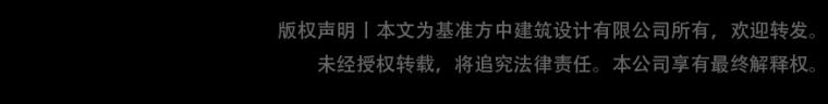 重塑理性美学——沈阳龙湖·椿山_34