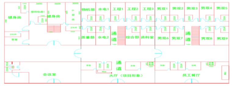 多层框架结构车站施工组织设计(2019)-03 办公区、生活区一层平面图