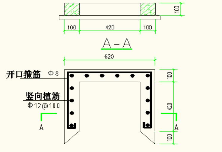 多层框架结构车站施工组织设计(2019)-10 肋柱安装定位