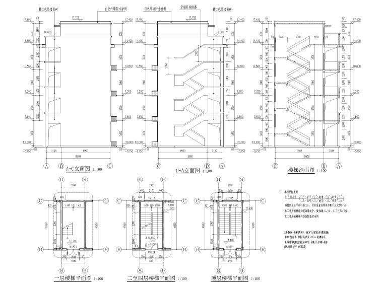 [湖北]高冲四层框架结构小学教学楼建施图纸-立面图、剖面图
