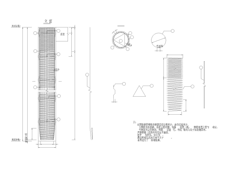 [重庆]城市主干路车行匝道桥梁设计图-桥墩桩基钢筋布置图