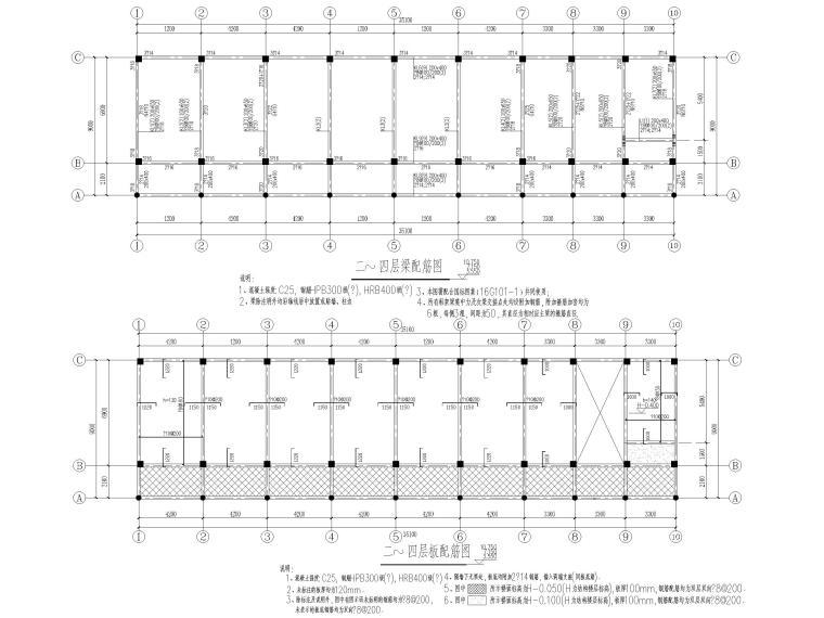 [湖北]高冲四层框架结构小学教学楼建施图纸-二~四层梁配筋图、板配筋图