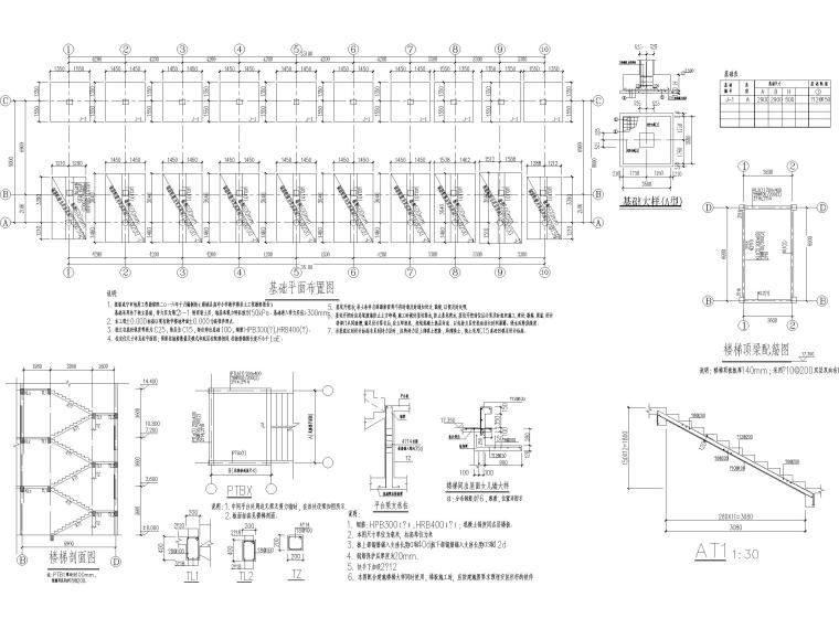 [湖北]高冲四层框架结构小学教学楼建施图纸-基础平面布置图