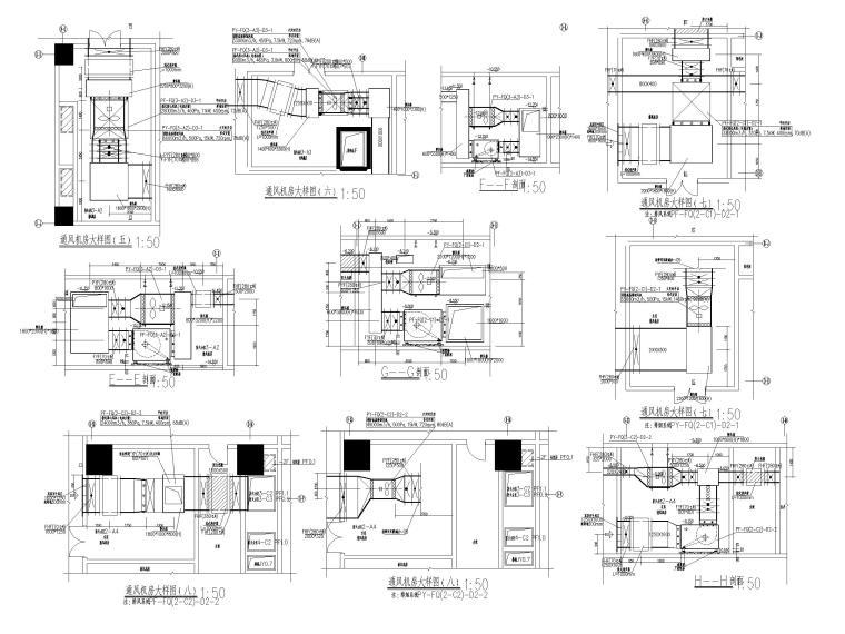 酒店地下室人防通风设计施工图-通风机房大样图(二)