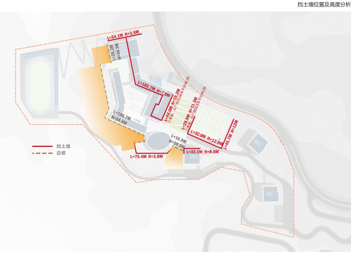 惠州小径湾贝赛思大型国际学校方案文本2016-挡土墙位置及高度分析