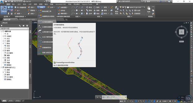 路桥BIM道路建模,步骤详解你一定要懂!_2