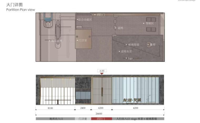 [四川]现代风格高品质住宅大区景观方案设计-现代风格高品质住宅大区景观设计 (11)