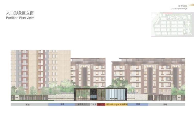 [四川]现代风格高品质住宅大区景观方案设计-现代风格高品质住宅大区景观设计 (14)