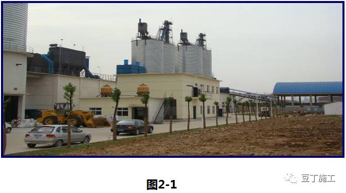 混凝土质量防治,及性能_5