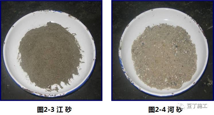 混凝土质量防治,及性能_7
