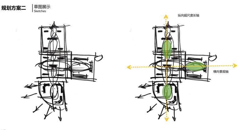 [上海]高端滨江豪宅租赁住宅建筑概念方案-草图展示
