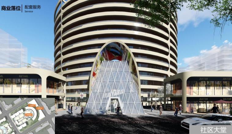 [上海]高端滨江豪宅租赁住宅建筑概念方案-商业落位