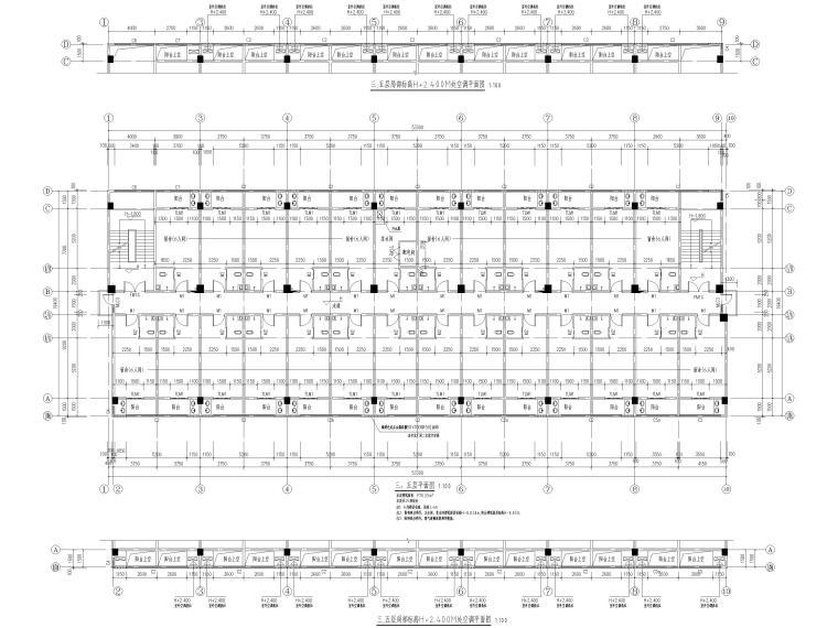 [荆门]5层框架结构员工宿舍楼全套图纸2017-建筑平面图