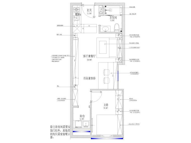 [江苏]38㎡一居室家装样板间装修设计施工图-平面布置图