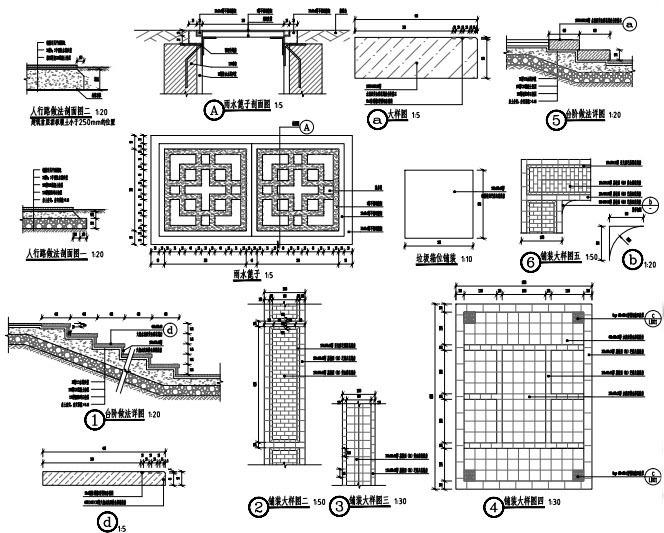 成都高端生态新中式居住区景观施工图cad-铺装详图2