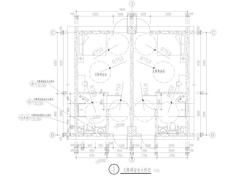 [荆门]5层框架结构员工宿舍楼全套图纸2017-无障碍宿舍大样图
