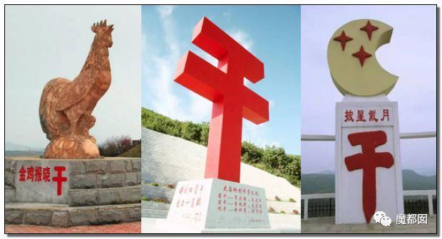 看看这些沙雕雕塑,实在是无法直视!_11