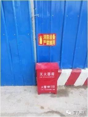 20天内,各地连发7起施工现场火灾事故!_29