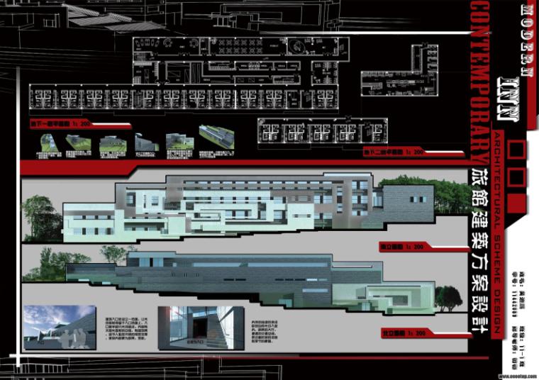 山地旅馆设计学生作业建筑展板16份-山地旅馆设计学生作业建筑展板3